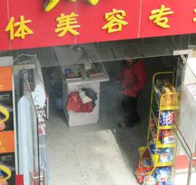 Fireworks_in_shop_IMG_0488_.jpg