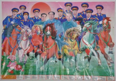 Horsemen_DSC_1958.jpg