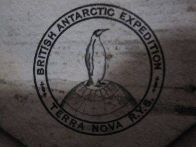 expedition seal resized (2).jpg