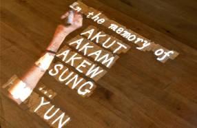 hu-yun-installation-slide.jpg