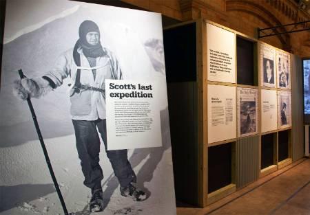 scott-entrance-1400.jpg