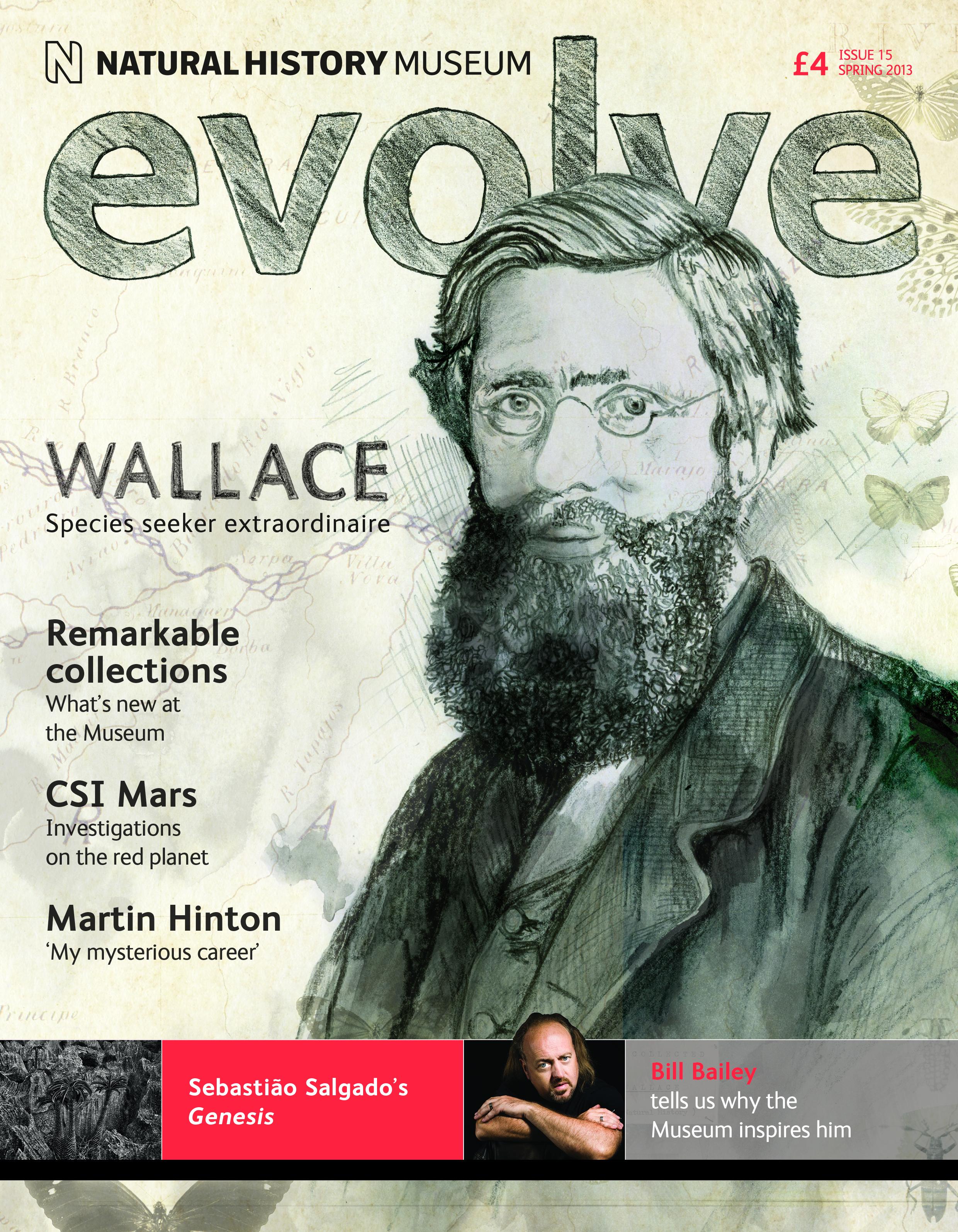 Cover_evolve15.jpg