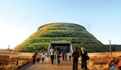 Tthe Cradle of Humankind World Heritage Site, South Africa