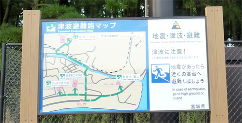Evacuation route signpost in Japan