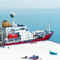 Antarctic survey ship RRS James Clark Ross