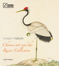 Chinese Art and the Reeves Collection cover